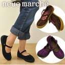 ★ sale ★ neue marche ノイエマルシェ warm fuzzy, looks ♪ ワンストラップカジュアル shoes with soft soothing comfort