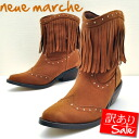 From the fringe boots Western boots Camel boots studs neue marche ノイエマルシェ ↓ PRICE DOWN ↓