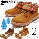 Women's waterproof design 2-WAY work boots winter boots short boots to waterproof * orders after 4 hours for 2 to 4 days after the delivery. ladies boots