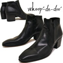 to whoop '-de-doo' hoopdidu leather cisertu heel shoes boots heel up side dip W Zip Boots * orders after 2-4 days after the delivery.