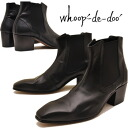 to whoop '-de-doo' hoopdidu leather cisertu heel shoes heel up boots Couleur * your order after 2-4 days after the delivery.