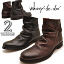 mens leather boots made in whoop'-de-doo' hoop D do real leather side zip bootie drape leather boots Japan