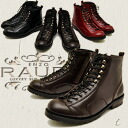 The race up boots RAUDI bamboo pipe-stem day that is COOL of the RAUDI bamboo pipe-stem D real leather glass leather