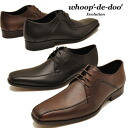 whoop '-de-doo' hoopdidu leather swirl line moccasin shoes dress shoes business shoes sward Mocha men's skeatukasual shoes * click here for product will be delivered after 2-4 days after ordering!