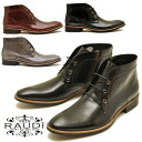 RAUDI Rudi chukka boots men's leather lace-up boots short boots ガラスレザー ブローギング lace-up boots RAUDI Rudi MEN's BOOTS LEATHER