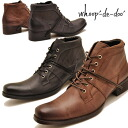 whoop '-de-doo' hoopdidu leather lace-up short boots side dip chukka boots made in Japan Longines mens leather boots * orders after 2-4 days after the delivery within