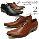 It is sent 2-4 days later after men's real leather dress shoes straight tip Bump N' GRIND vamp and ※ order to grind.