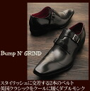 Bump N ' GRIND bump & grind United Kingdom classic, stylish to revamp makeup! Will the swastika cross strap ダブルモンク * your order after 2-4 days after the delivery.