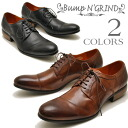 Leather business shoes ドレスシューズラウンドトゥ long nose Bump N ' GRIND bump & grind * your order after 2-4 days after the delivery to be.