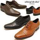 whoop '-de-doo' hoopdidu leather straight tip lace-up shoes in blades dress shoes business shoes men's square toe casual shoes * here product will be delivered after 2 to 4 days after ordering!