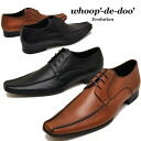 whoop '-de-doo' hoopdidu leather sworrtu moccasin shoes dress shoes square toe casual shoes Black Brown * here is Exchange return free products!