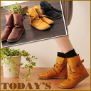 Natural taste belted short boots TODAY's today spring boots