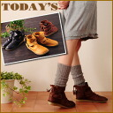 CTE and a soft pettanko short boots TODAY's today spring boots ladies boots leather