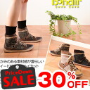 Higher frequency elimination sneakers bondir Bonn deal by cavacava サヴァサヴァ ladies sneaker made with warmth tweed