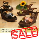 TODAY's today casual cute natural and ♪ wedge Sandals ladies sandal leather multi patch