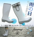 Sleek even on a rainy day, I ♪ Jockey type rain boot Amaort Amato ladies rain boots