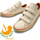 SPINGLE MOVE women's スピングルムーヴ / スピングルムーブ functionality and comfort in many fans! Velcro tape vulcanised sneakers spinglemove-211 «order after 3-5 days after delivery within» ladies sneaker leather