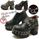 With a studded belt buckle thick bottom shoes メンズサイドジップ YOSUKE U.S.A Yosuke men's shoes store men's punk