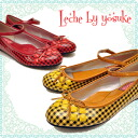 Gingham check print studded flats YOSUKE Yosuke shoes