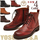 YOSUKE U.S.A Yosuke got series casual boots wingtip boots low heel Hara-Juku series fashion * after your order after 2-4 days delivery within