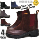 Leather Couleur short boots Womens thickness bottom boots wing tip YOSUKE U.S.A Yosuke