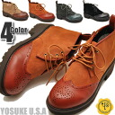 Leather wing tip boots short boots Womens thickness bottom boots wing tip chukka boots lace-up boots YOSUKE U.S.A Yosuke