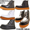 It is sent 2-4 days later after coordinates support /YOSUKE U.S.A ヨースケ thickness bottom boots shoes men rubber sole thickness bottom shoes star motif George coxswain type higher frequency elimination side zip high sole ※ order in \ midsummer.
