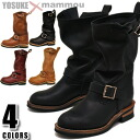 ★ difference evident taste out this oil leather leather! Brown especially recommended for those who you are looking for! Ladies Leather Engineer Boots YOSUKE Yosuke × mommou mammoth limited collaboration * (reserved) October end of book sales what