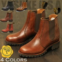 Light and comfortable to wear leather boots series leather Couleur short boots Womens thickness bottom boots YOSUKE U.S.A Yosuke Book Award →