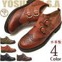 Fashion of casual shoes wing tip Monk strap shoes low heel Harajuku of YOSUKE U.S.A ヨースケゴツ origin origin