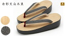 "It is easy to wear it without coming to have a pain in original woman clogs ""Funagata Tenpaku tree black"" No .04! Footwear maker Hirai original, wholesale 10P28oct13 in Japanese dress ★"