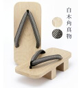 Man corner true of plain wood Texture pattern. maker Hirai original gleaming masculinity and wholesale 10P01Feb14 ★