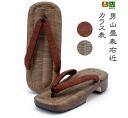 Mens Ukon three lines Brown bamboo roasted plant dyed Brown . Kimono footwear maker Hirai original-wholesale 10P01Feb14 ★