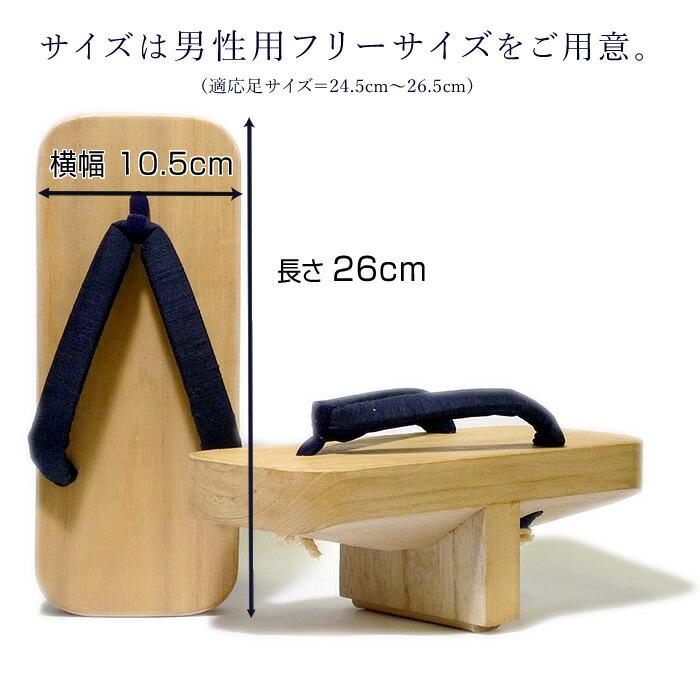 ご購入の際のご注意 ※履かれるときは転倒防止のため、必ず周囲の固定物につかまって静かに立ってお履き下さい。  尚、本商品による転倒・ケガ・破損等の責任は負いかねますので予めご了承下さい。