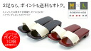 Better coating Tung Sandals Biped set M×L ware, the chic classic sandal 10P28oct13 ★