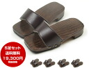 Grilled Tung Sandals 5 foot set wholesale kimonos and footwear maker Hirai original wholesale 10P30Nov13 ★