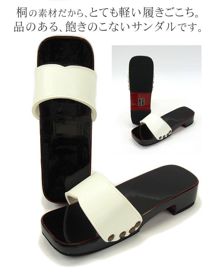 桐の素材だから、とても軽い履きごこち。品のある、飽きのこないサンダルです。