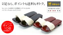Better coating Tung Sandals Biped set M×M ware, the chic classic sandal 10P25Sep13 ★