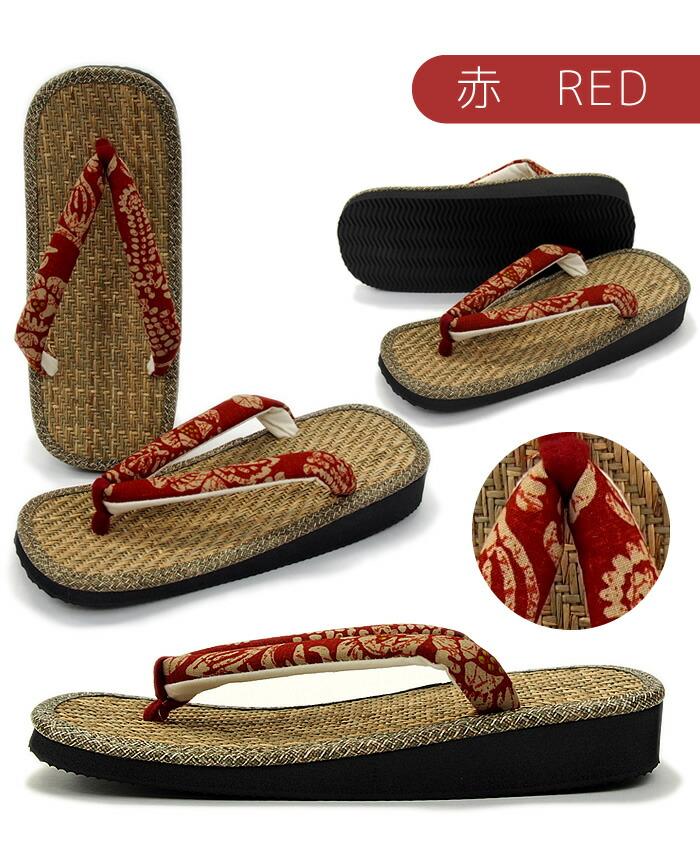 「パナマサンダル 更紗 2色 右近型(赤・紺)」kpw16 軽くて履きやすい!玄関履きや室内履きに