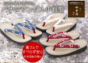 Small floral new Panama Sandals 3 colors oval light and easy to wear! The door shoes or slippers. 10P28oct13 fs2gm ☆