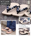 In clog thong, the せった setter 普段履 きや present that new Panama list leather-soled sandals sea spray is smart! 10P28oct13 fs2gm ☆