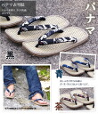 ■Panamanian list leather-soled sandals ひらいや original せった setter clogs, sandals footwear maker Hirai original, wholesale 10P28oct13 fs2gm in Japanese dress ☆