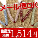 No color specified, Palm bamboo leather Sandals hosiery original thongs! And press the bottom of the sandals and shoes with fluffy straps comfortable Barzun kimono footwear maker Hirai original-wholesale 10P25Sep13 fs 2 gm ☆