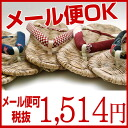 To ひらいや original sandals bamboo sheath sandals slipper…Press the base of sandals, and wear it with a soft and fluffy clog thong; slippers footwear maker Hirai original, wholesale 10P30Nov13 fs2gm excellent at a feeling in Japanese dress ☆