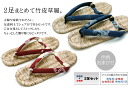 Men & for women sex for bamboo leather Sandals Biped set. And press the bottom of the thongs, in fluffy straps and comfort Barzun kimono footwear maker Hirai original wholesale 10P10Jan15 ☆