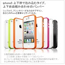 ★ & gifts GET ★ iPhone5 bumper combination free men popular