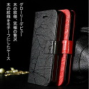 ★Pattern stands type shock waterproofing protection against dust of super .50% of SALE OFF, case tree for exclusive use of deep-discount ★ iPhone5/5s-resistant