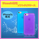 ★It is cover / eyephone 5c cover /TPU/ plain fabric / silicon / clear / transparence for five cases of case / eyephone / eyephone 5s for + earphone Jack cover presentation ★ TPU iphone5c cover /iphone5c cover iphone5c case /iphone5 case / eyephone 5c cas