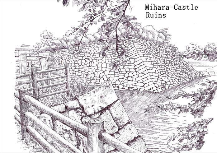 Miharazyou