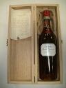 ペイラ old Cognac pre-phylloxera Peila Old Cognac Pre Philloxera